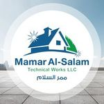 ممر السلام |0507429220 Logo